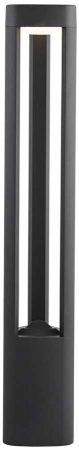Modern Dark Grey 50cm Aluminium IP54 Outdoor LED Post Light