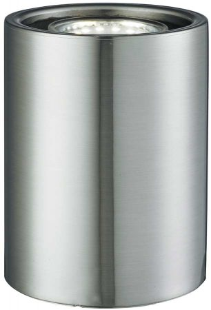 Contemporary Satin Silver Cylinder LED Uplighter Table Lamp