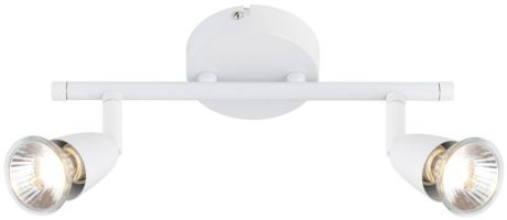 Amalfi Modern 2 Light Ceiling Spotlight Bar Gloss White