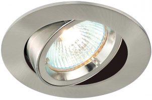 Cast Satin Nickel 30 Degree Tilt GU10 Mains Voltage Downlight