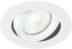 Cast Gloss White 30 Degree Tilt GU10 Mains Voltage Downlight