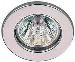 Ultra Slim Chrome GU10 Fixed Downlight