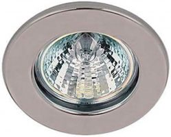 Ultra Slim Satin Chrome GU10 Fixed Downlight