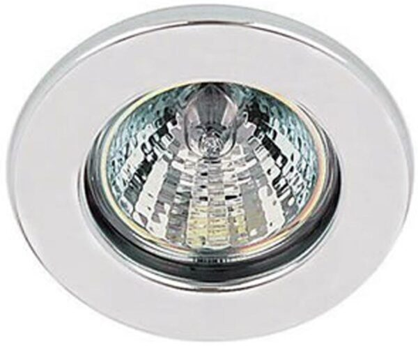 Ultra Slim White Finish GU10 Fixed Downlight
