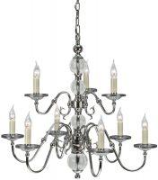 Tilburg Polished Nickel 9 Light Large Flemish Style Chandelier