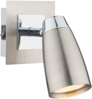 Dar Loft Chrome Switched Single Low Energy Wall Spotlight