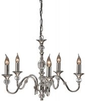 Polina Polished Nickel 5 Light Classic Chandelier