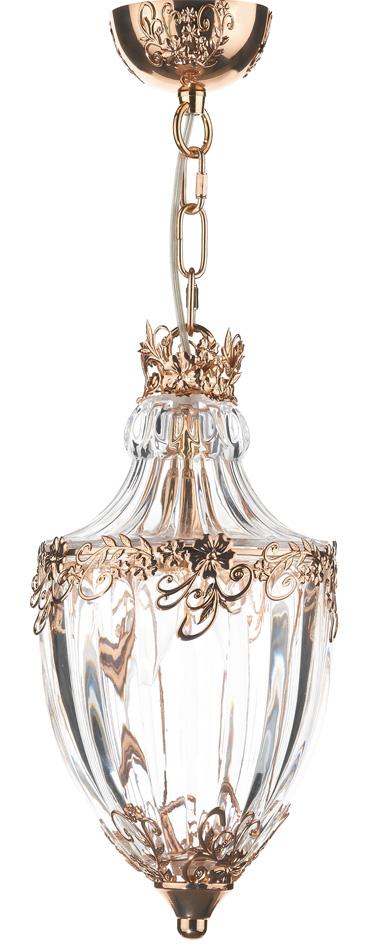 Dar Ottoman 1 Light Hanging Ceiling Lantern French Gold Finish