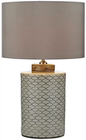 Dar Paxton Cream And Brown Ceramic Table Lamp Base Only
