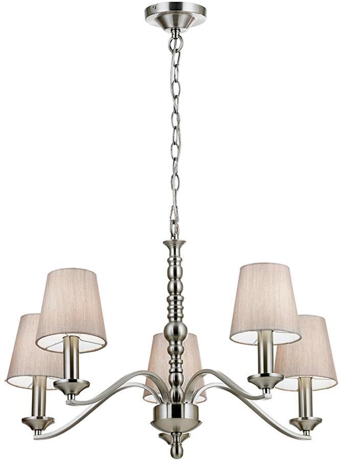 Astaire traditional 5 light satin nickel chandelier astaire 5sn astaire traditional 5 light satin nickel chandelier aloadofball Gallery