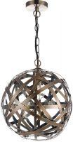Dar Voyage Modern Antique Copper Ball Pendant Light