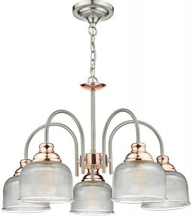 Dar Wharfdale Satin Chrome Copper 5 Light Pendant Glass Shades