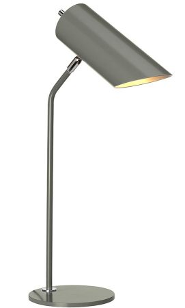 Elstead Quinto 1 Light Desk Table Lamp Dark Grey Polished Nickel