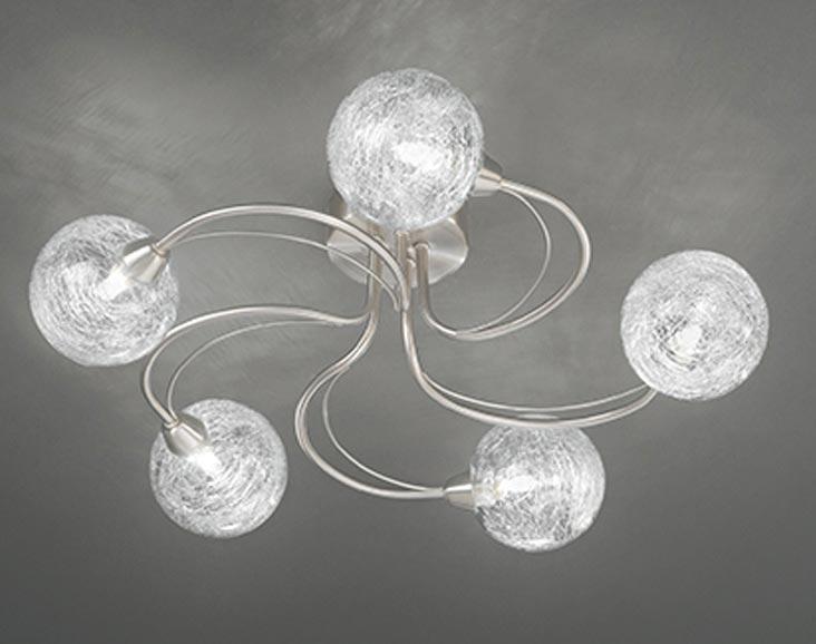 Contemporary 5 Arm Semi Flush Ceiling Light Satin Nickel Glass Globes