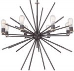 Quoizel Carnegie 8 Light Designer Pendant Chandelier Bronze