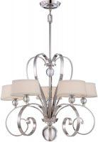 Quoizel Madison Manor 5 Light Designer Chandelier Imperial Silver