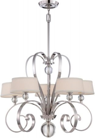 Quoizel Madison Manor 5 Light Designer Chandelier Imperial Silver